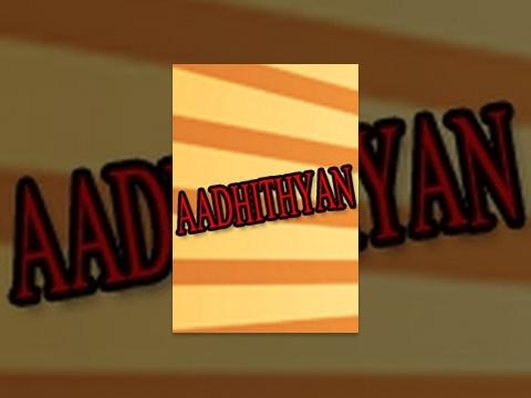 Adhithyan Tamil movie online DVD