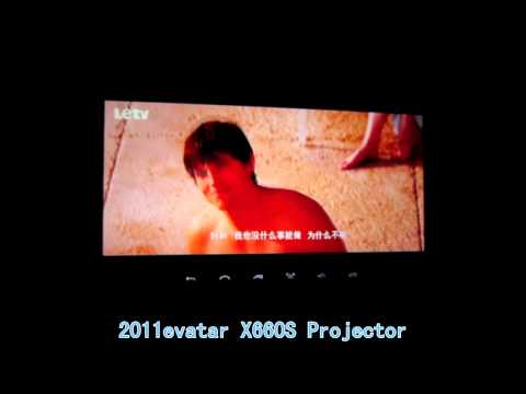 X660S Projector