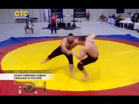 Наши земляки самые сильные в России