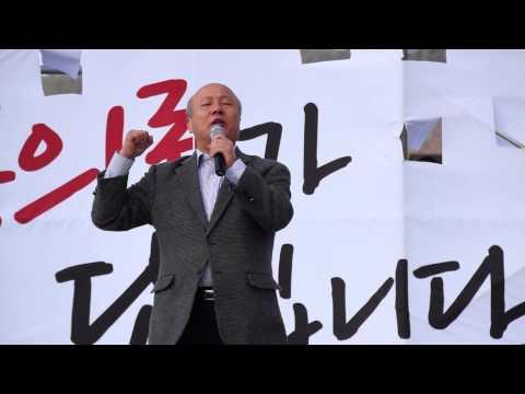 진주의료원 폐업 사태홍준표 성토장 된 전국노동