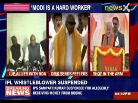 M Karunanidhi praises Narendra Modi, says him a 'hard worker'