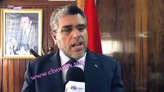 وزير العدل لشوف تيڤي: تعيين الرئيس الأول لمحكمة الاستئناف بالدار البيضاء جاء في سياق دعم المحكمة على المستوى القضائي | بــووز