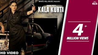 Kala Kurta Emanat Preet Video HD Download New Video HD