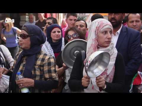 """مسيرة """"قرع الطناجر"""" تضامنا مع الاسرى المضربين عن الطعام"""