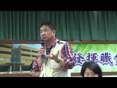 103 0307 反對環保署浮濫放寬土壤重金屬管制標準  吳仁邦第三次發言 - YouTube