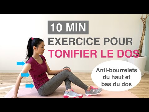 10MIN EXERCICE POUR TONIFIER LE DOS-anti-bourrelets du dos//10MIN BACK WORKOUT-eliminate back fat