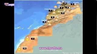 أحوال الطقس 02- 01- 2014 | الطقس