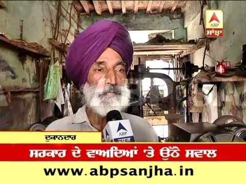 Power Crisis in Punjab: People Sigh for electricity in Bikram Singh Majithia's constituency Majitha