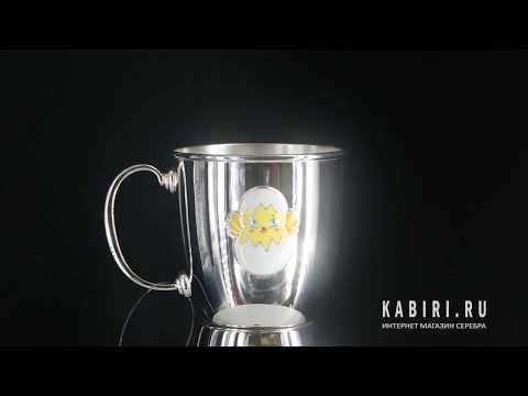 Серебряный набор кружка, ложка, погремушка «Цыпленок» от SOKOLOV - Видео 1