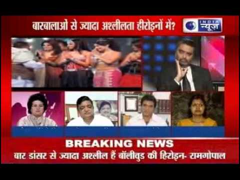 Tonight with Deepak Chaurasia : Bollywood actresses more vulgar than bar dancers