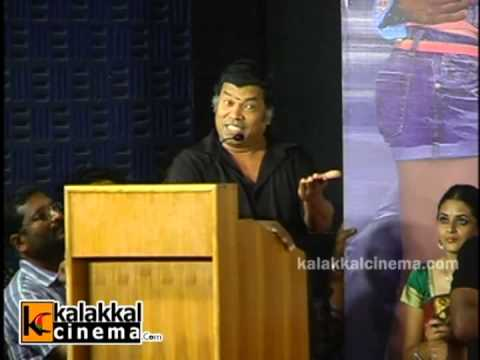Pattathu Yaanai Audio Launch function