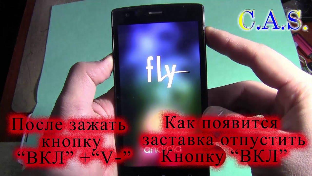 Как сделать аккаунт на fly