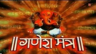 Om Gan Ganpate Namo Namah - Ganesh Mantra
