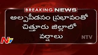 Heavy rains once again in Chittoor district