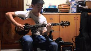 The Fray How To Save A Life Fingerstyle Cover