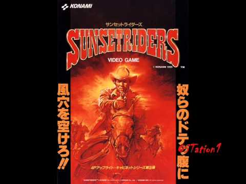 Sunset Riders Music (Arcade) - You in Heap Big Trouble (Dark Horse)