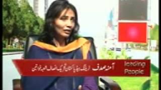 Hijab Khan and Amna sadaf in leading people on Royal news.3gp view on youtube.com tube online.