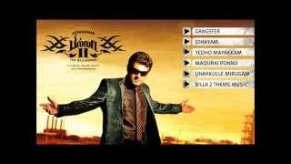 Billa 2 Music Box