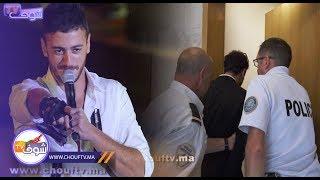 بالفيديو..هذا ما قرره القضاء الفرنسي بعد اعتقال سعد لمجرد وإصابته باكتئاب حاد | زووم