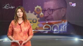 النشرة الاقتصادية : 16 يونيو 2017   |   إيكو بالعربية