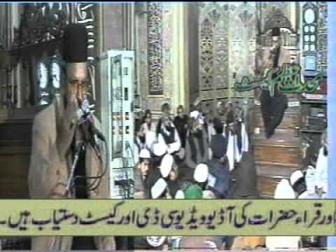 Shuhada-e-Karbala - Syed Shabbir Hussain Shah at Gulistan-e-Muhaddith Azam Pakistan -2005, Pt 2