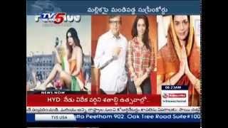 Mallika Sherawat In Big Trouble ?