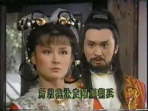 Thái Bình công chúa tập 2 (Phan Nghinh Tử).