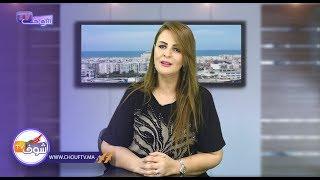 مغنية مغربية معجبة بالفنانة نعيمة سميح..كان حلمي نغني مع عبد الهادي بلخياط   |   بــووز