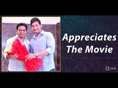 KTR-Special-Interview-With-Mahesh-Babu