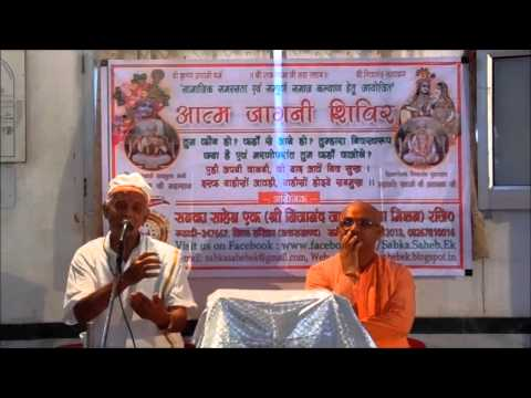 Part-I Speech of Acharya Shri Shyambihari Dubey Ji in Panchkula (HR)