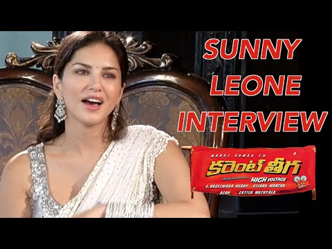 Sunny Leone Exclusive Interview - Current Teega