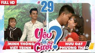 YÊU LÀ CƯỚI? | YLC #29 UNCUT | Minh Thông - Việt Trinh | Hữu �ạt - Phương Thảo | 050518 💙