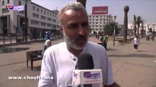 نسولو الناس : شوفو المغاربة شحال كيخسرو فالنهار  