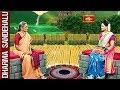 Dr N Anantha Lakshmi | Dharma Sandehalu | Full Video | 17 August 2018 | Bhakthi TV