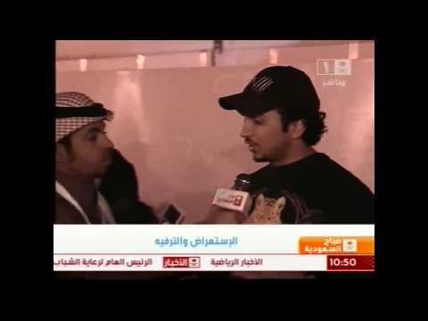 منصور الجمعة الفرق الترفيهية