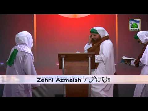 Zehni Azmaish Season 3 Ep#19 (Semi Final) - Karachi vs Hyderabad