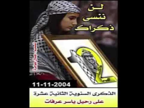 عرفات بعيون اللاجئين / ميساء عياد