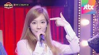 3 ROUND 少女時代 SNSD  태연 (Taeyeon) 'Twinkle' ♬ - 히든싱어3 6회