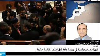 المالكي بعد انتخابه رئيسا لمجلس النواب
