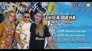 فيديو كليب جديد  Chippie El Berkani  بعنوان شيكا بوينا       قنوات أخرى