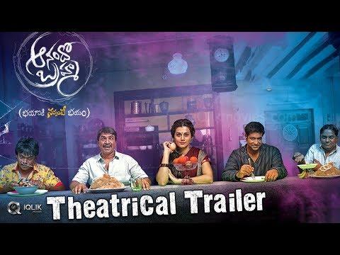 Anando-Brahma-Movie-Theatrical-Trailer