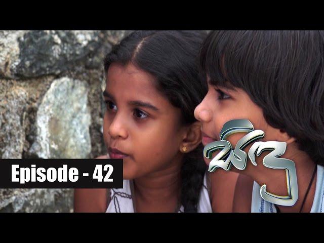 Sidu Episode 42
