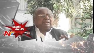Power Punch: Congress MP V Hanumantha Rao advice to KTR