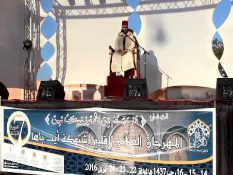 فيديو :تعليق القارئ عبد الكبير الحديدي على مشاركته في المهرجان