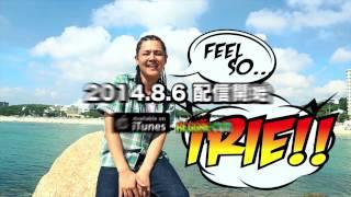 Scorpion - トロピカル☆サマー (feat. BIG BEAR & 寿君)