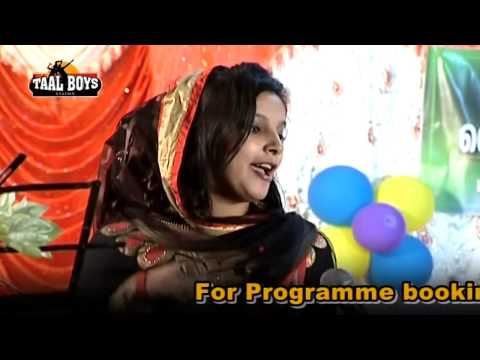 Arabic | Fasila banu | Stageshows-vayanad New arabic album songs 2014-2015