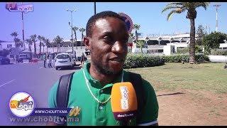 لاعبو الرجاء يكشفون معاناتهم بنيجيريا   |   خبر اليوم