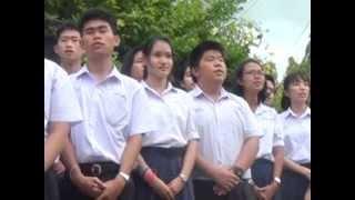 มุทิตาจิตเกษียญอายุราชการ โรงเรียนหนองฉางวิทยา พ.ศ.2556
