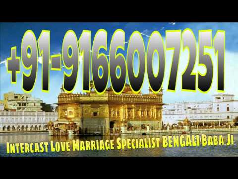 mantra Specialist +91-9166007251Vashikaran mantra for love marriage