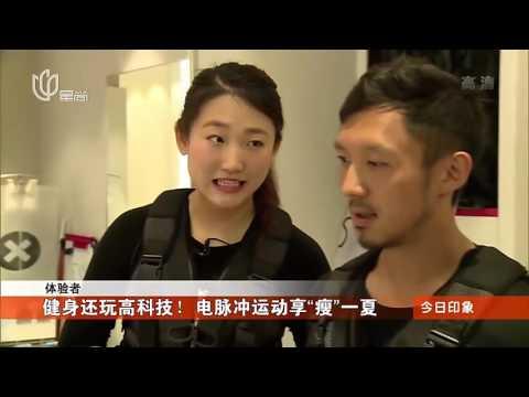 Shanghai TV
